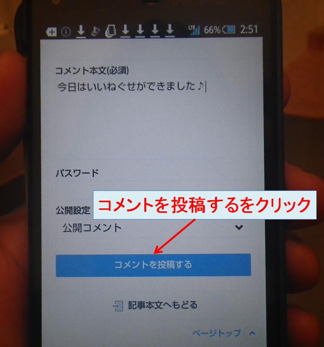 SnapCrab_NoName_2014-9-5_3-8-40_No-00.png