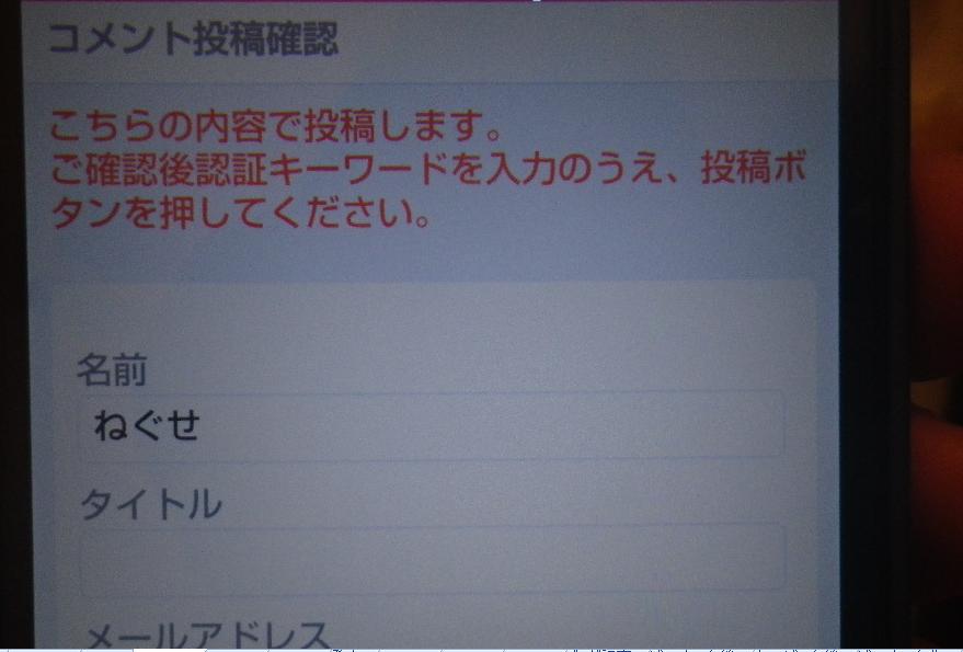 SnapCrab_NoName_2014-9-5_3-9-45_No-00.png
