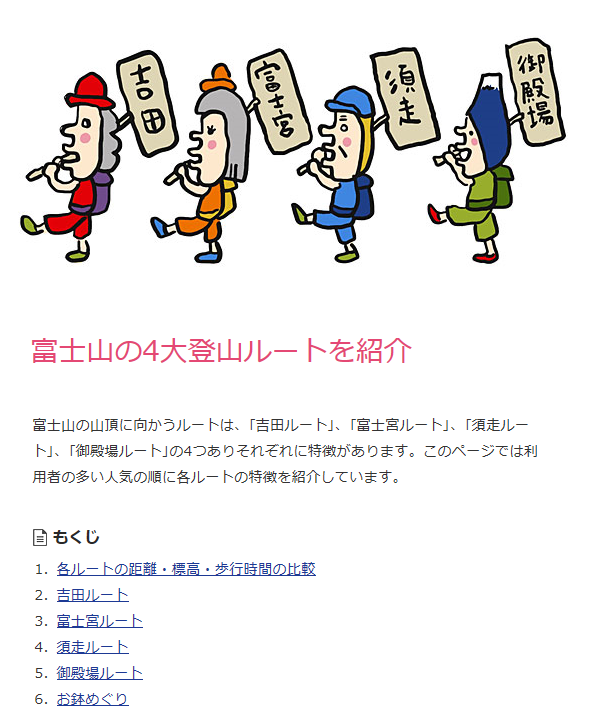 SnapCrab_NoName_2014-9-8_0-47-37_No-00.png