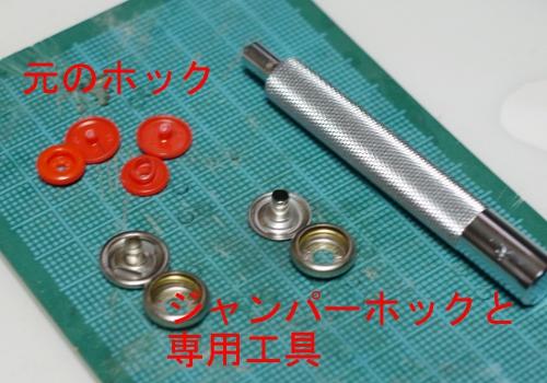 201408031