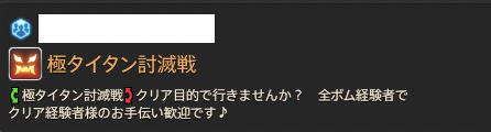 新生14 156日目 レッツタコタン!01