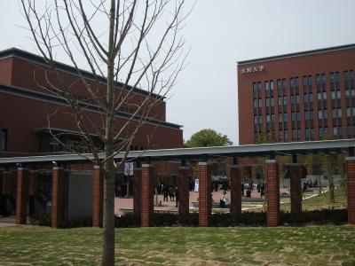 大和大学1