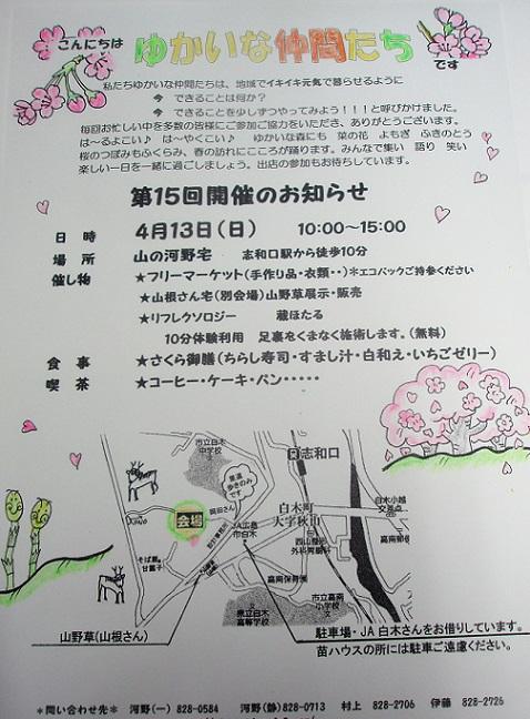 P3260134.jpg