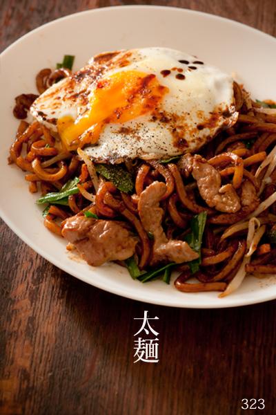 太麺ヤキソバ