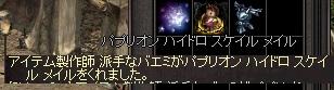 LinC0803.jpg