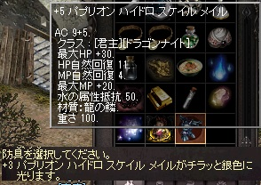 LinC0804.jpg