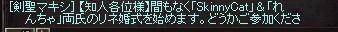 LinC0816.jpg