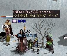 LinC0853.jpg