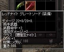 LinC0858.jpg