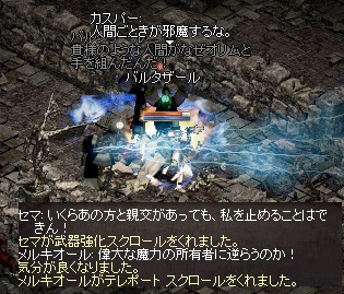 LinC0871.jpg