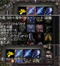 LinC0875.jpg