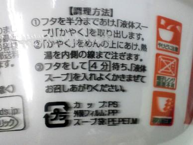 20140313_02.jpg