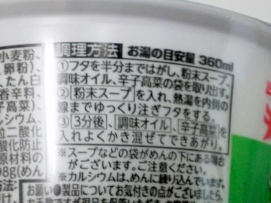 20140320_01.jpg