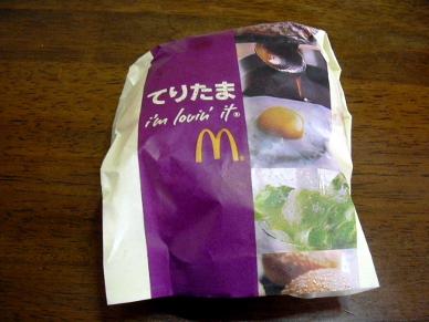 20140323_01.jpg