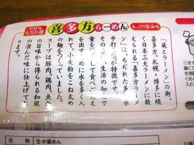 20140327_02.jpg
