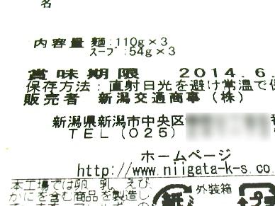20140410_02.jpg