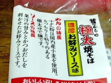 20140518_03.jpg