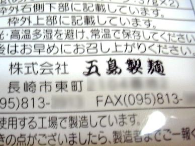 20140601_01.jpg
