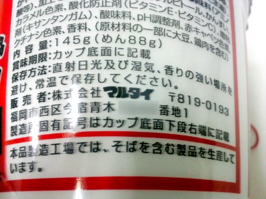 20140619_01.jpg