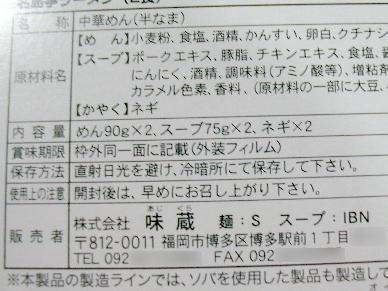 20140703_01.jpg