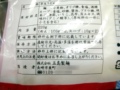 20140706_03.jpg