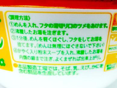 20140731_08.jpg