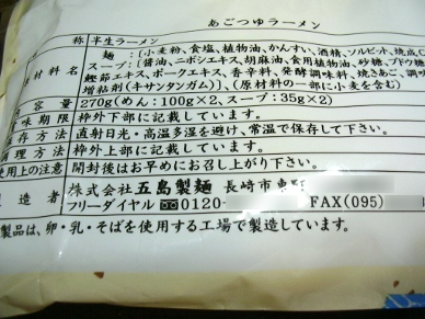 20140810_01.jpg
