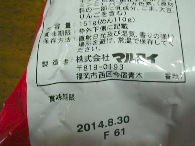20140831_01.jpg