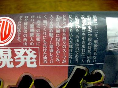 20140914_01.jpg
