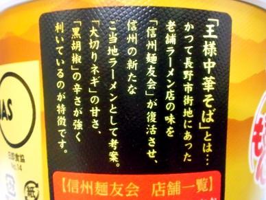 20140918_05.jpg