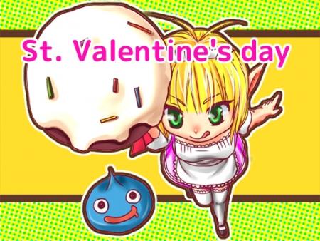 バレンタインのコピー