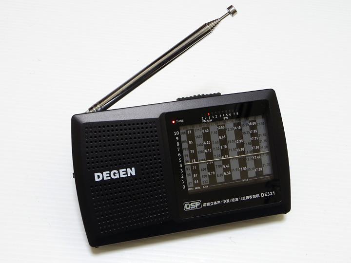 DE321-1.jpg
