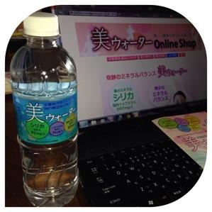fc2blog_20140222104306091.jpg
