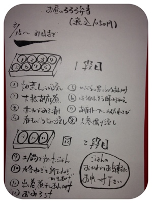 fc2blog_20140320213704229.jpg