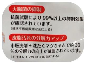fc2blog_20140401210146a11.jpg