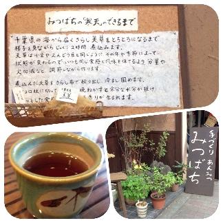 fc2blog_201404252112486a5.jpg