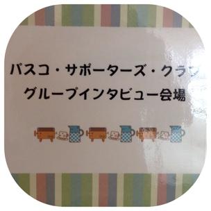 fc2blog_20140529185110866.jpg