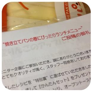 fc2blog_20140612194000a5d.jpg