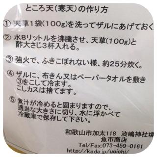 fc2blog_2014072521411774b.jpg