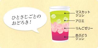 item2-3.jpg