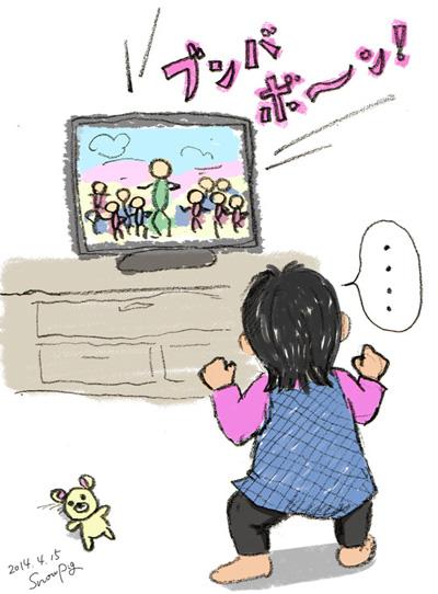 hinako_TV