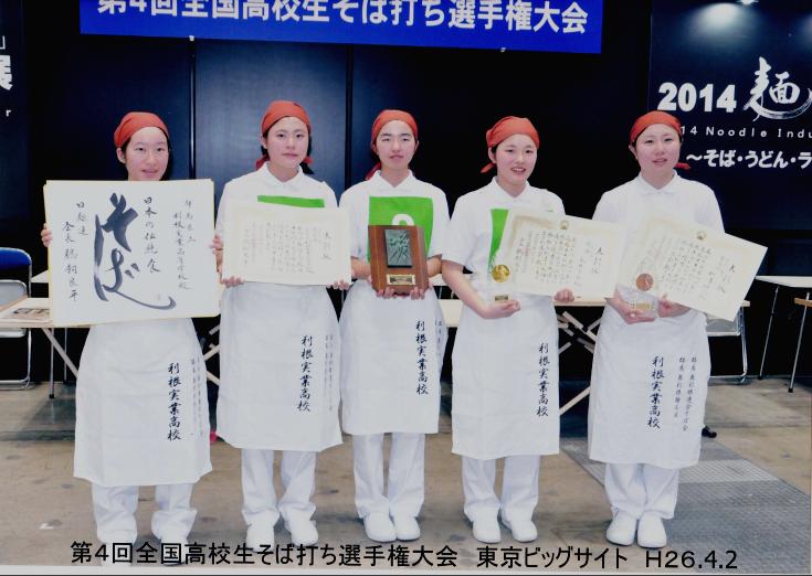 2014-04-04_そば打ち甲子園 写真