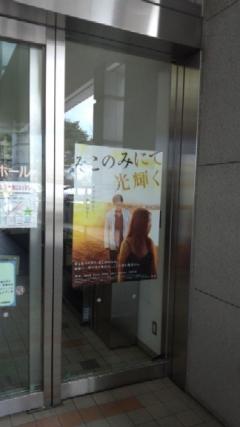 2014032006.jpg