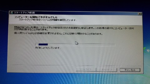 2014041801.jpg