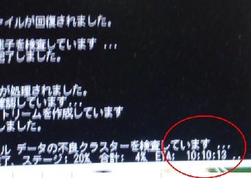 2014041803.jpg