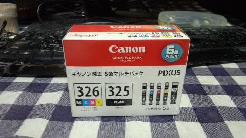 2014060402.jpg