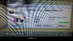 2014061806.jpg