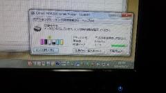 2014061807.jpg
