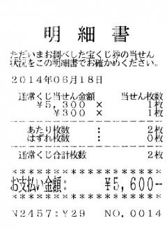 2014061904.jpg