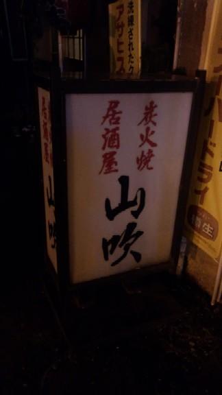 2014070508.jpg
